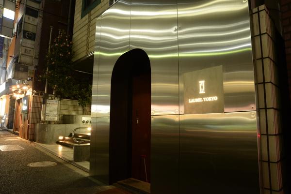ハロウィンイベントパーティー 渋谷ローレルLAUREL